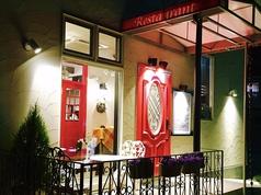 Restaurant Cache-Cache レストラン カシュ カシュ