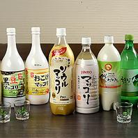 韓国を代表するお酒マッコリも豊富にご用意!