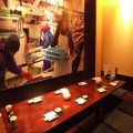 淡路島と喰らえ 新宿西口店の雰囲気1