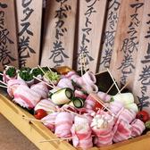 創作串屋 とら壱のおすすめ料理2