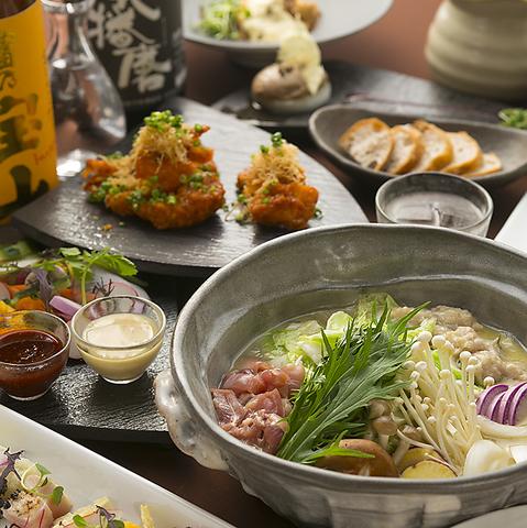 【古民家風大人の隠れ家】 ~宮崎・鹿児島県産の新鮮創作鶏料理を堪能~