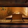 いけす 割烹 海峯魯 宴庭のおすすめポイント1