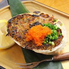 料理メニュー写真蟹味噌入りズワイガニの甲羅焼き カニたっぷり