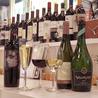 植田ワイン食堂 ほんわかぱっぱとほっこりまんまのおすすめポイント2