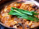 焼肉ホルモン もくもく 鹿児島のおすすめ料理3