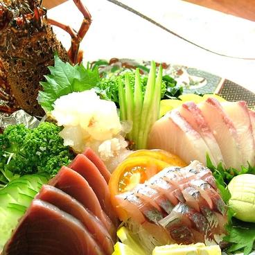 赤たぬき 高知店のおすすめ料理1