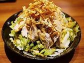 肉汁餃子製作所 ダンダダン酒場 高田馬場店のおすすめ料理2