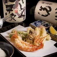 天麩羅と相性の良い日本酒やワインがラインナップ