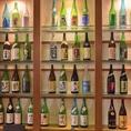 日本酒・焼酎多種ご用意あります。