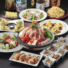 昭和食堂 刈谷駅前店のおすすめ料理1