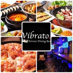 韓国レストラン Vibratoの写真