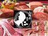 山形牛 焼肉 仁の写真