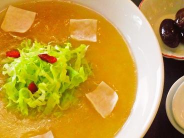 メディカルスパ 西鎌倉のおすすめ料理1