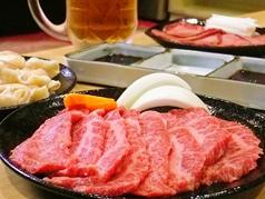 水晶焼肉ソウルの写真