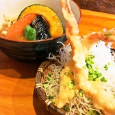 スープカレー CurryQ カリーキューのおすすめ料理2