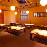 創作串屋 とら壱の雰囲気2