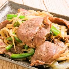 大衆居酒屋 g style 札幌のおすすめ料理1