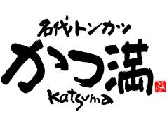 かつ満 JO-TERRACE OSAKA店