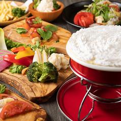 肉魚 クラフトビール 響 HIBIKI 三宮のコース写真