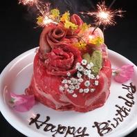 焼肉屋ならではの「特製肉ケーキ」で驚きのサプライズ★