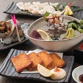 さかな市場 流川店のおすすめ料理3