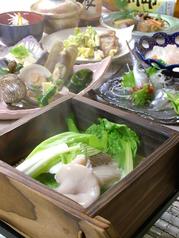 楽膳 蘭丸のおすすめ料理1