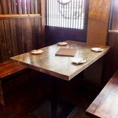 創作串屋 とら壱の雰囲気3