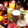酒菜蔵 いち 平塚店のおすすめポイント2