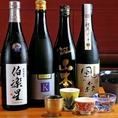 魚に合う日本酒を取りそろえ★人気の日本酒蔵元が醸す当店オリジナル酒は必飲!!他にも、季節にあわせて入荷している期間限定酒や、魚介と日本酒の相性を追求して出来た[漁師×酒蔵]のコラボ酒など、よんぱち自慢の日本酒ラインナップをお楽しみ下さい♪