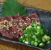 お好み焼き 鉄板焼き つくし 垂水店のおすすめ料理2