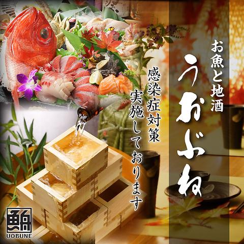 淀屋橋駅徒歩4分!本格和食の宴会コース4000円~!女将のおもてなしで癒しのひと時を