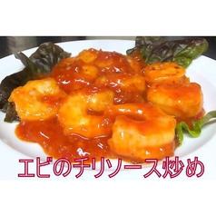 洋風居酒屋GENのおすすめ料理1