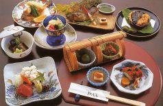 季節料理 祇園 きたむら