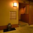 和室個室入口