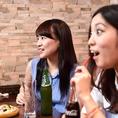女子会に大人気☆解放感ある空間で盛り上がる事間違い無し!