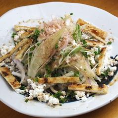 料理メニュー写真ミョウガのサラダ