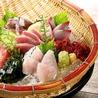 四十八漁場 池袋西口駅前店のおすすめポイント1