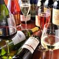 ≪ワイン≫ボトルワインは2500円16種、3500円16種!リスト外の隠しワインや期間限定お薦めボトルワインも充実♪日替わりのスタッフお薦めグラスワインや樽生ワインもお薦め!フルーティーな自家製サングリアもございます!
