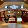 鉄板焼き 天神ホルモン plus GOCHISOU イオンモール筑紫野店のおすすめポイント3