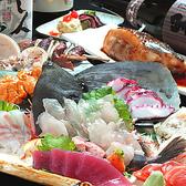 鮮魚とおばんざい 浜金 はまきんのおすすめ料理3