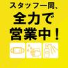 ご当地うまいもん酒場 釧路 上野店のおすすめポイント3