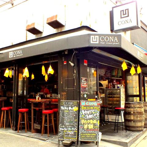 開放感溢れる、イタリアン酒場!ALL500円の一品料理と厳選ワインを堪能☆