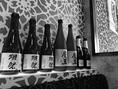 レアな日本酒やワインなどの種類も豊富!