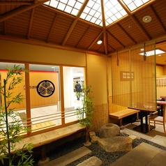 静岡 自然生 じねんじょの雰囲気1