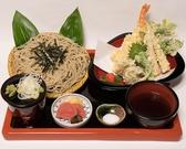 恵比寿 高山 本店のおすすめ料理3
