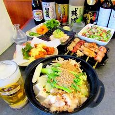鶏いち 天王町のおすすめ料理1