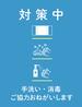 HIDEKURA 2・0・1・5のおすすめポイント1