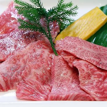 焼肉 八山のおすすめ料理1