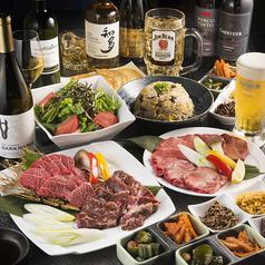 隠れ焼肉酒場 肉助 八重洲本店のコース写真