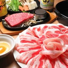 お肉の一心 いっしんのおすすめ料理1